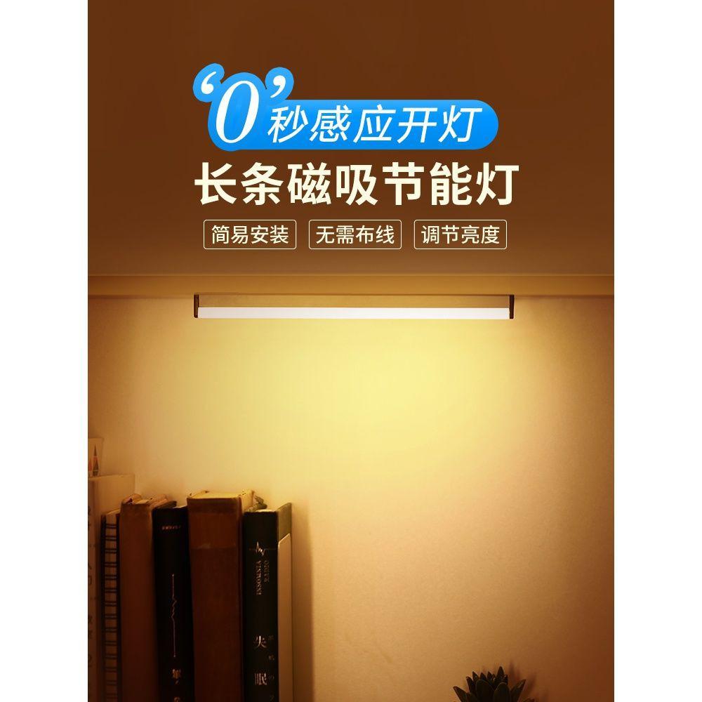 智能人體感應小夜燈led過道家用充電式自動聲控櫥柜樓道走廊壁燈