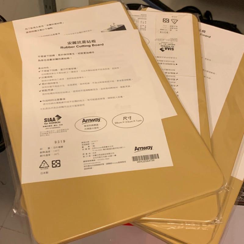 免運 安麗 全新日本原裝抗菌砧板(380mm*230mm*10mm) 抗菌效果和安全性獲日本SIAA(抗菌製品)認證。