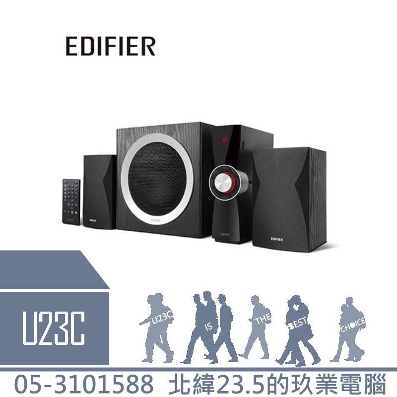 EDIFIER 漫步者 C3X C2 C2X C2XD 電腦喇叭可挑選 嘉義U23C 含稅附發票