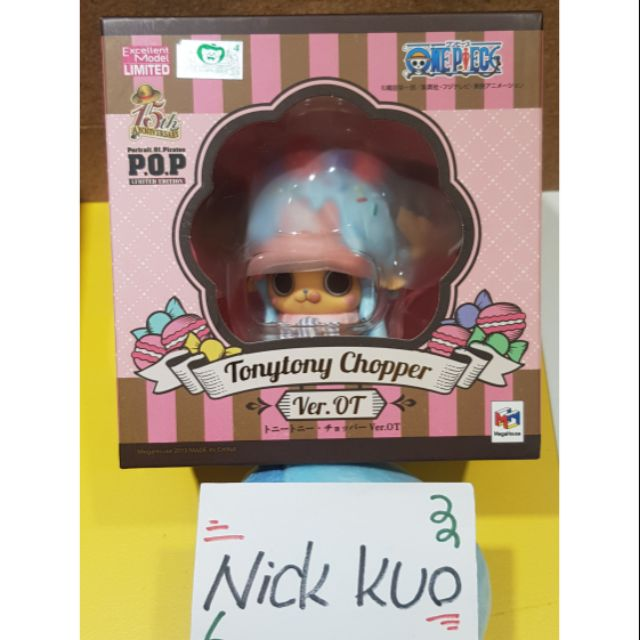 [NickDsDa] MH 海賊王 航海王 POP Limited Edition 喬巴 VerOT 代理版