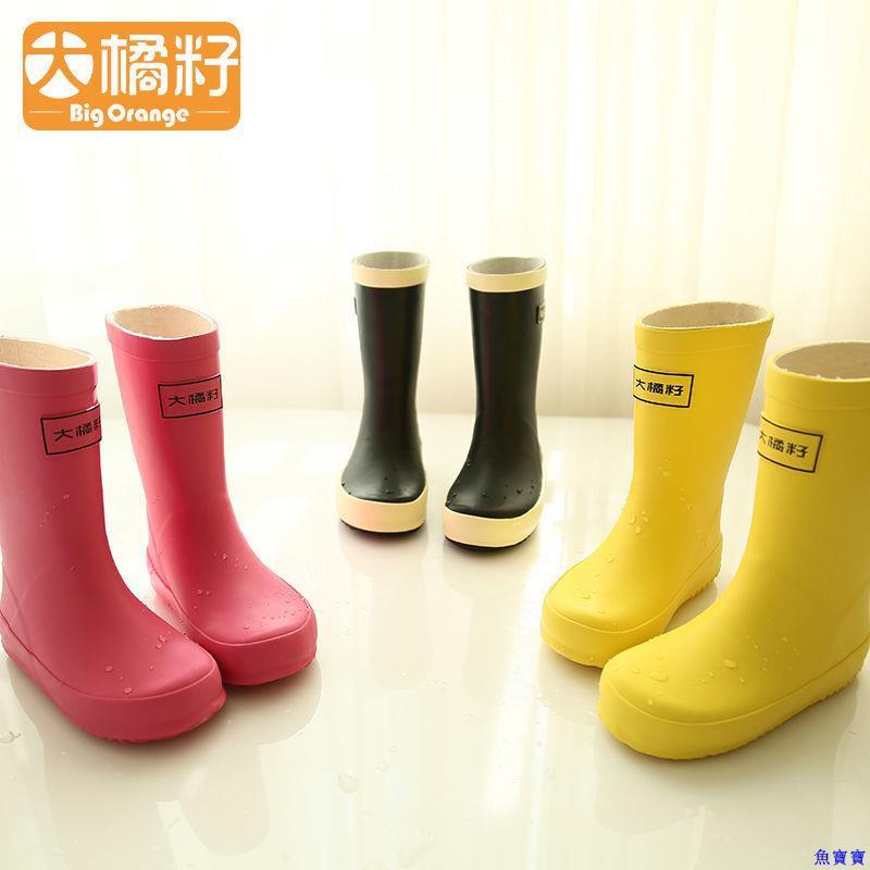優惠促銷瑕疵大橘籽時尚防滑學生小孩兒童雨靴寶寶中筒雨鞋水鞋套鞋男女兒童雨鞋