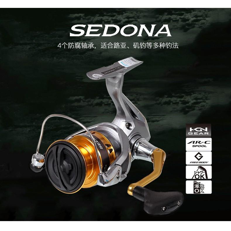 【生活優品~】正品SHIMANO禧瑪諾 SHIMANO SEDONA 紡車輪 捲線器 路亞漁線輪淺線杯遠投
