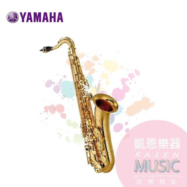 SAX|YAMAHA YTS-480 進階級 次中音薩克斯風 Tenor YTS 480 贈送架子|凱恩音樂教室