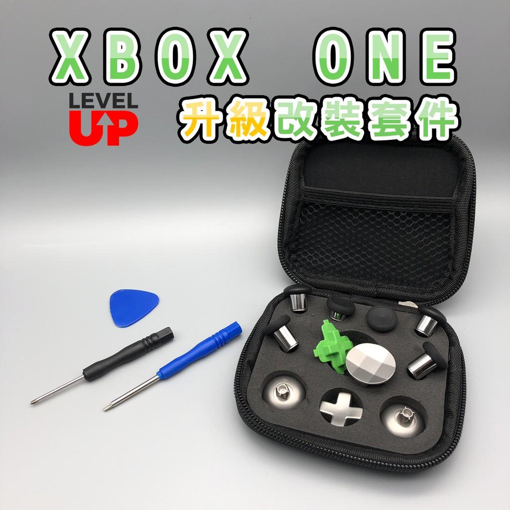 自作自售 手把改裝菁英 Elite套件 - XBOX ONE / S 手把適用