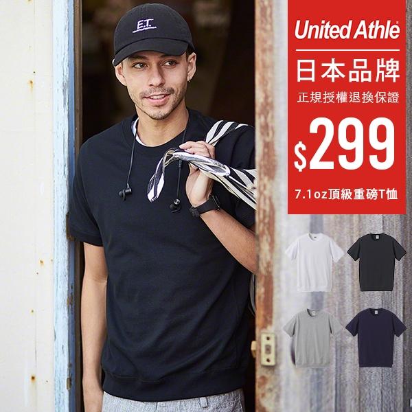 United Athle 日牌 美國棉螺紋圓領短袖T恤 重磅7.1oz 【UA4254】4色