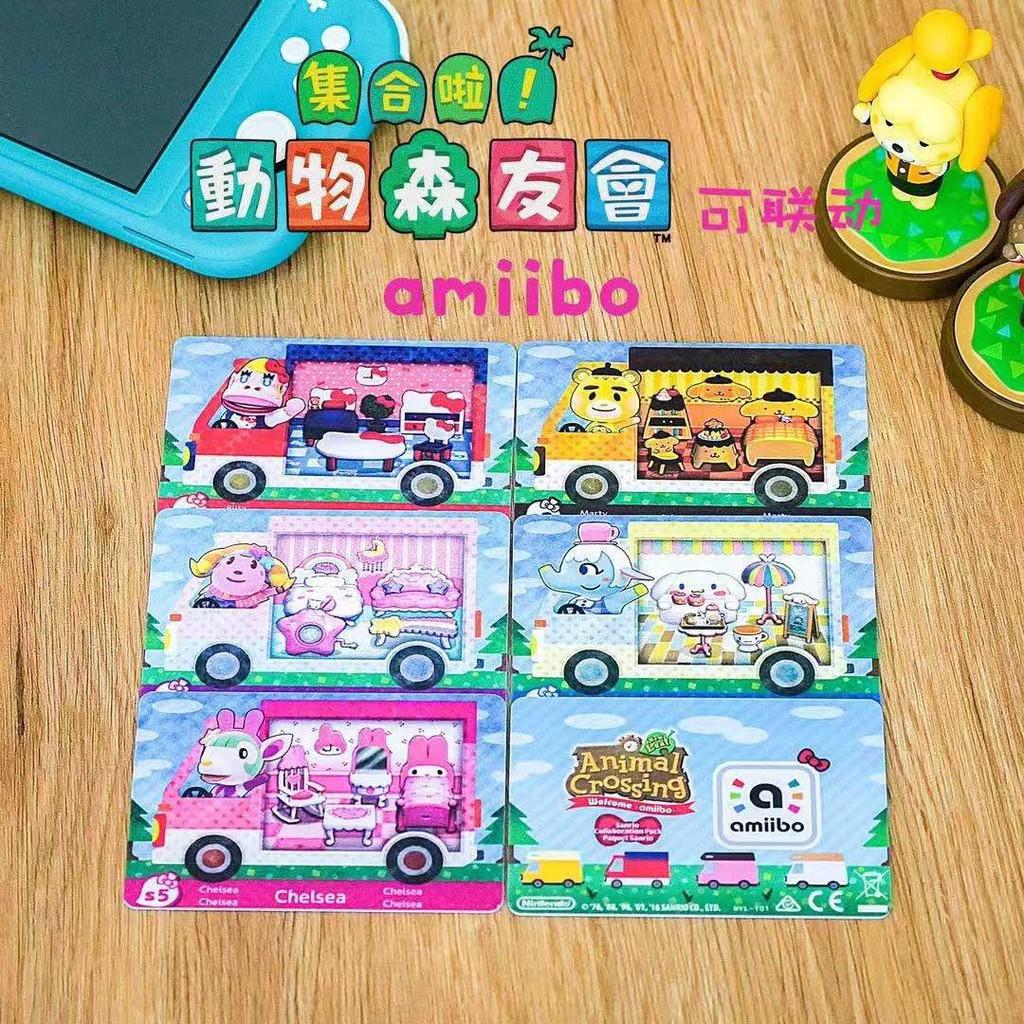 现货 三麗鷗 動物之森 amiibo卡 送動物之森掛件傑克 美玲 艷后 茶茶丸 動物森友會 新3DS switch