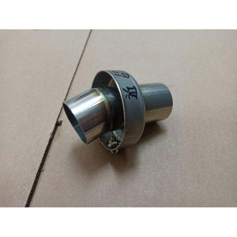 出清 消音器 67mm 消音塞 排氣管