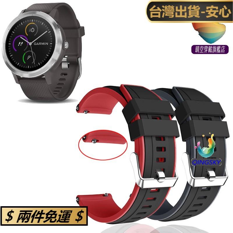 極光千色✨Garmin Vivolife悠遊卡智慧手錶錶帶 矽膠替換腕帶Garmin 錶帶Garmin venu腕帶 替