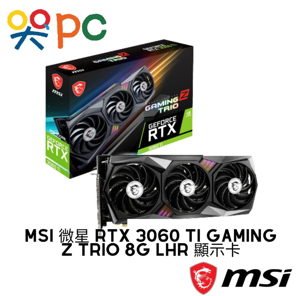 【哭PC】現貨🉑️單售🉑️刷卡 MSI 微星 RTX 3060 Ti GAMING Z TRIO 8G LHR 顯示卡
