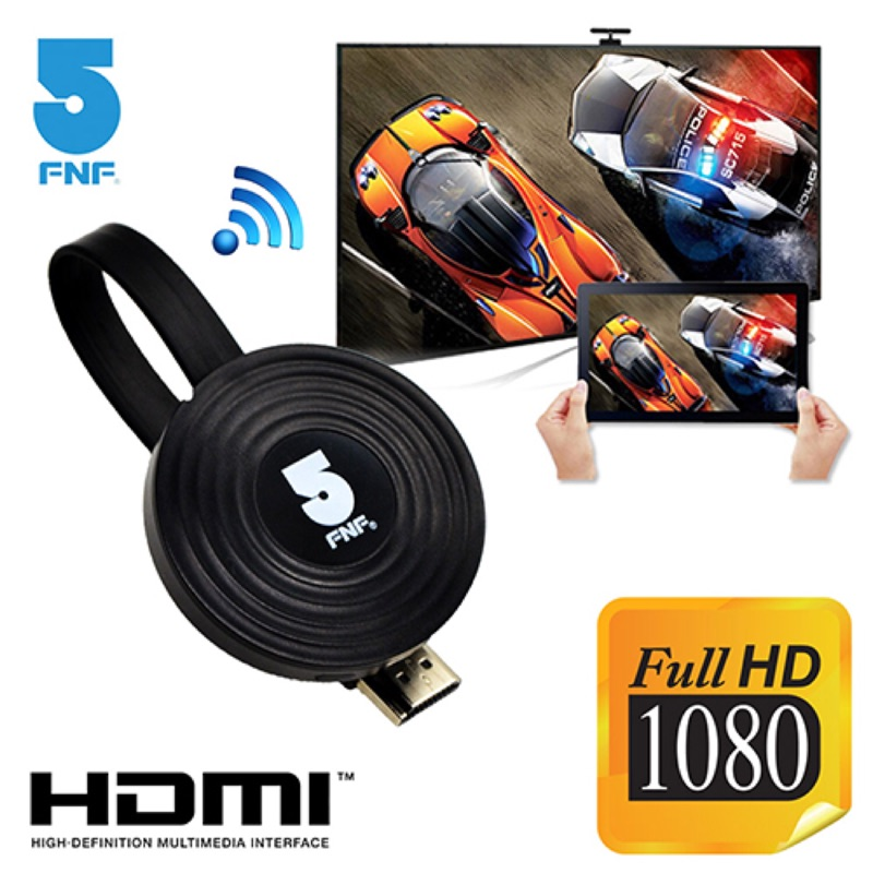 【ifive】HDMI無線影音傳輸器(電視棒)