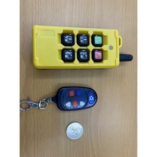 貨車尾門遙控/ 鷗翼遙控器/ 混擬土車/ 拖吊車/ 物流車遙控/ 車用遙控器/ 尾門遙控