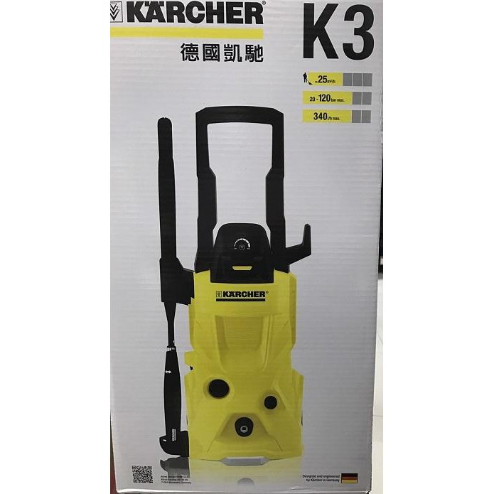 COSTCO好市多代購 德國 KARCHER 凱馳 高壓清洗機K3/洗車機#106793
