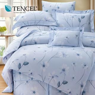 60支100%純天絲TENCEL【雙人 加大 特大組合】規格可選  兩用被床包四件組 七件式鋪棉床罩組 艾琳娜藍 台中市