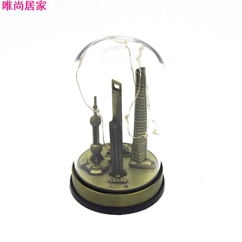 #唯尚居家#批發上海地標旅游紀念品帶燈玻璃罩金屬工藝品東方明珠四件套模型