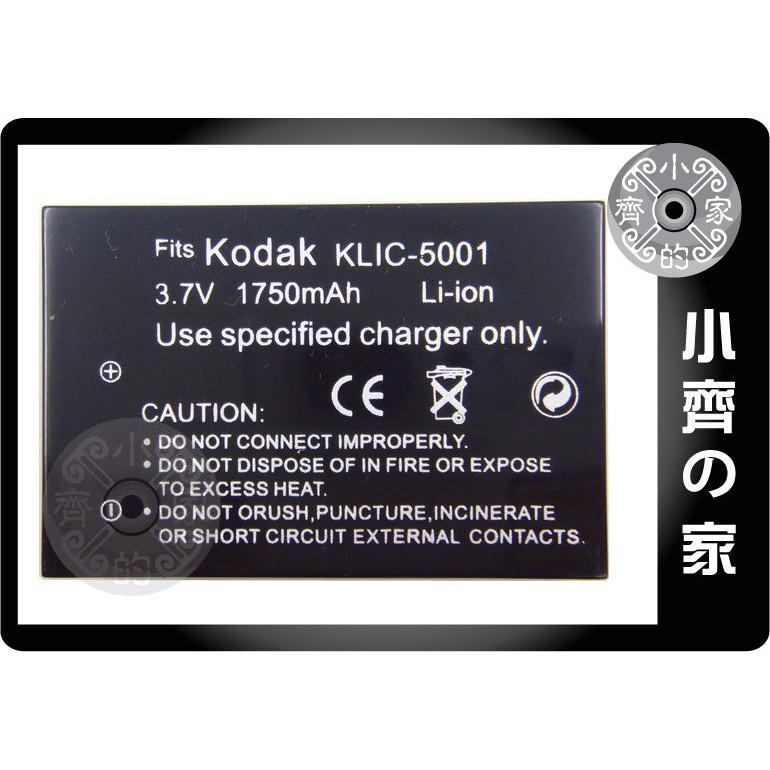 Battery for Kodak EasyShare V1003 3,7V 1050mAh//3,9Wh Li-Ion
