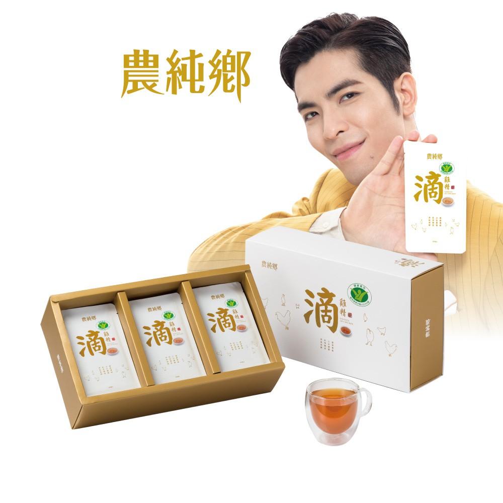 農純鄉 滴雞精10入 冷凍版 禮盒