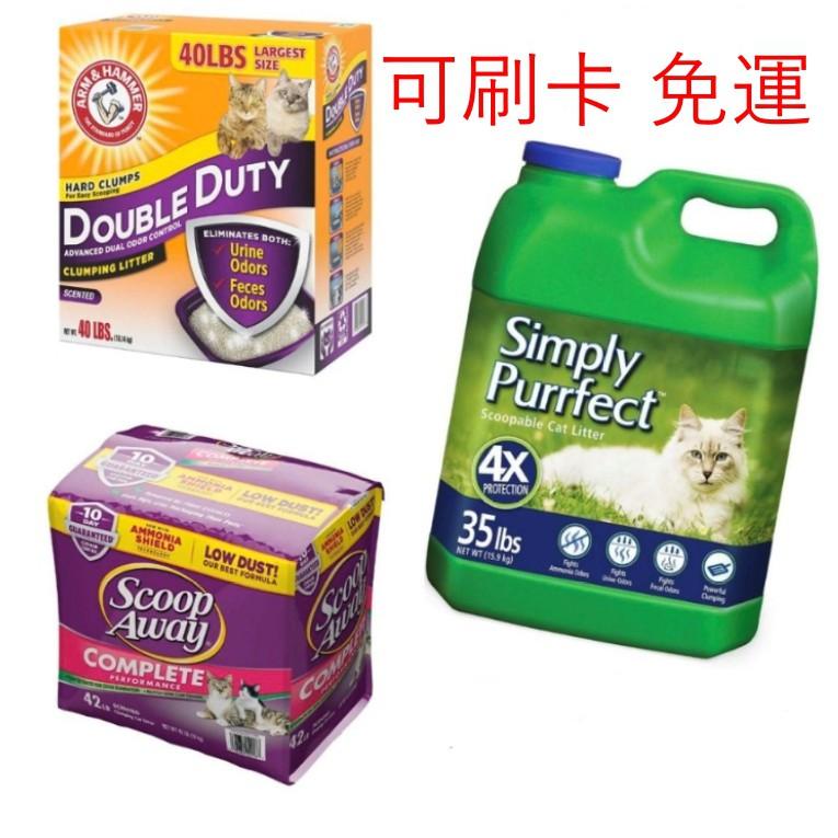 好市多COSTCO官網代購(免運費)-鐵鎚牌 紫包 綠罐 綠桶 貓砂