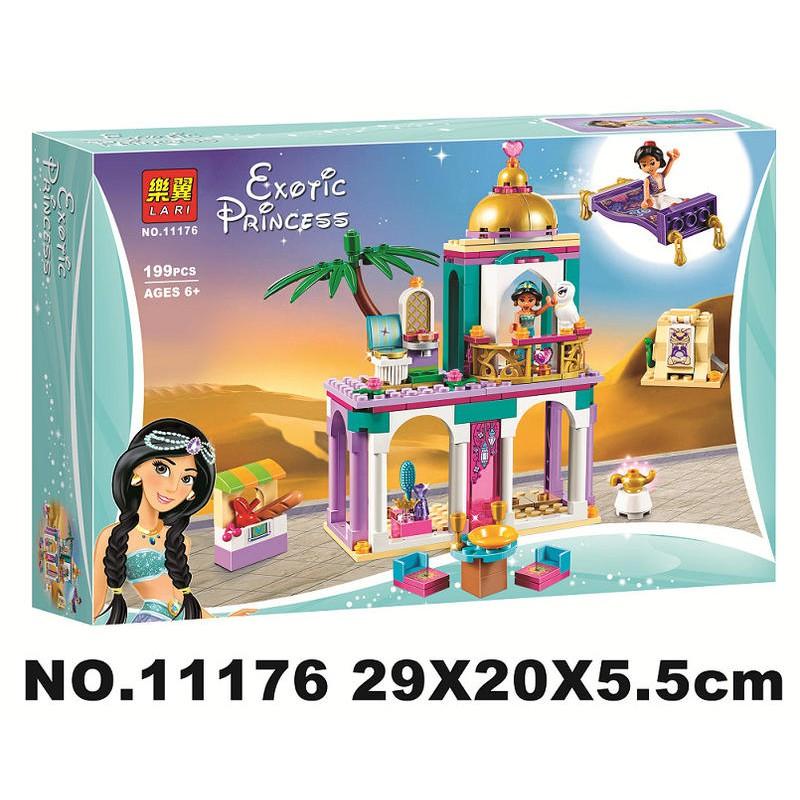 阿樂積木 博樂11176 茉莉公主 魔毯 阿拉丁城堡 王子 迪士尼公主 女孩好朋友 非樂高LEGO60213