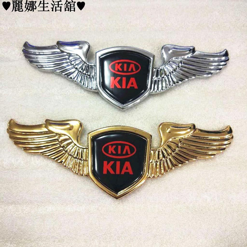 現貨 汽車金屬標改裝個性金屬標 3d立體金屬貼機頭蓋標 車身翅膀金屬貼
