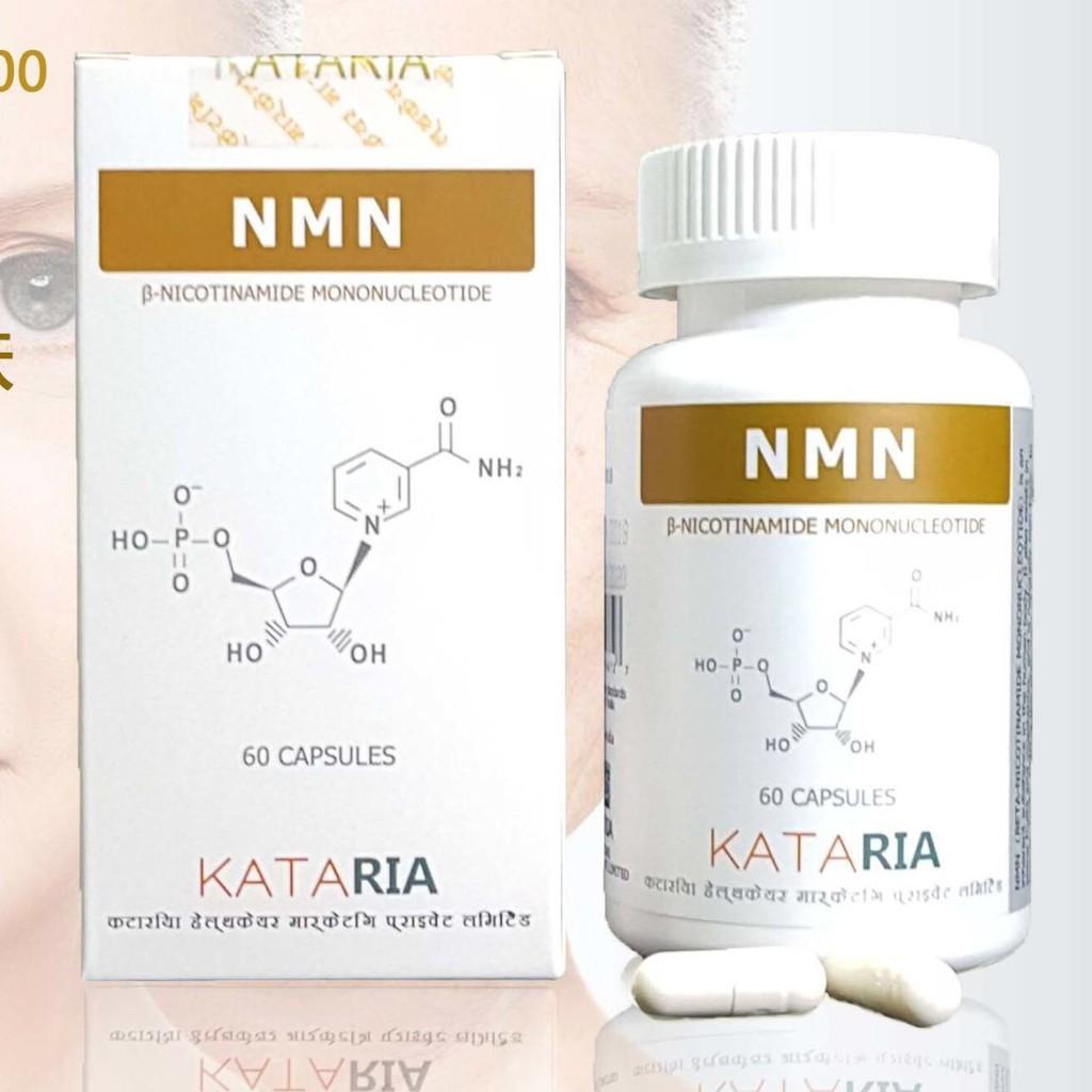 印度進口NMN煙酰胺單核苷酸NAD+補充劑 NMN9000 NMN6000 60粒/瓶