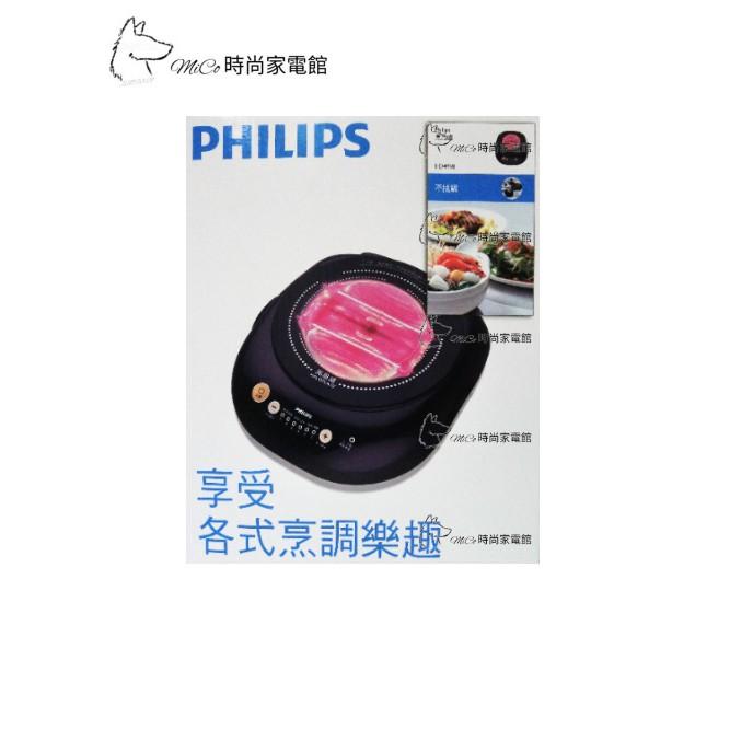 PHILIPS 飛利浦 不挑鍋黑晶爐 HD4998 MiCo時尚家電館