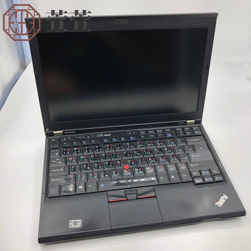 包郵 【現貨+熱銷】12.5吋 LENOVO ThinkPad X220 i i3 2370m 4
