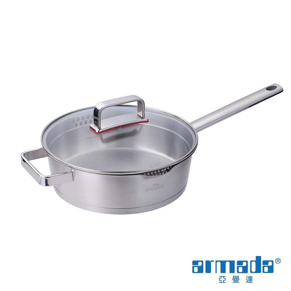 【Armada】鬱金香系列24cm單柄平底鍋
