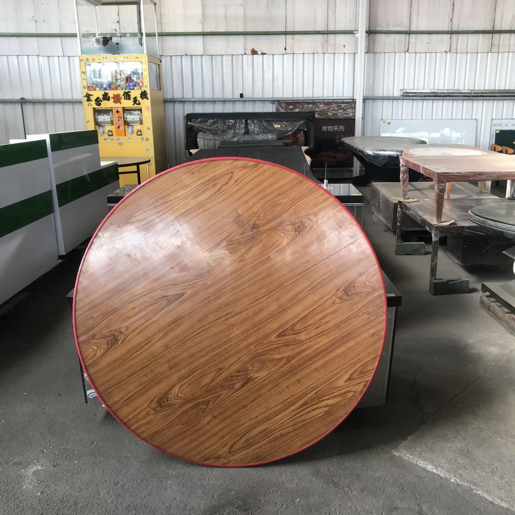 [龍宗清] 木圓桌板(木餐桌) (18110702-0050)4.5尺 135 辦桌板 營業餐桌板 餐桌板 剪刀腳圓桌板