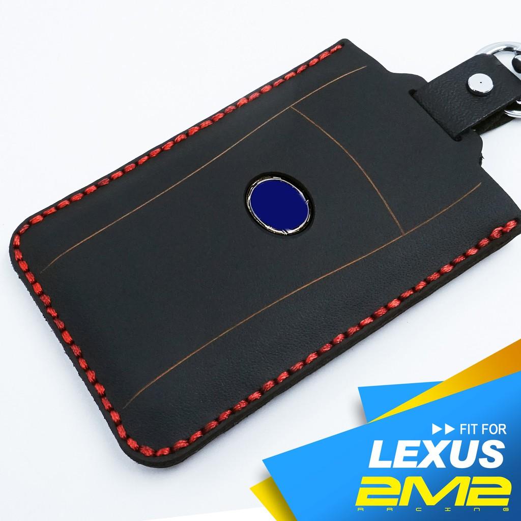 【2M2】LEXUS ES200 ES300h 凌志汽車 鑰匙皮套 鑰匙圈 感應 晶片 鑰匙包 保護套 免鑰匙包 卡片式