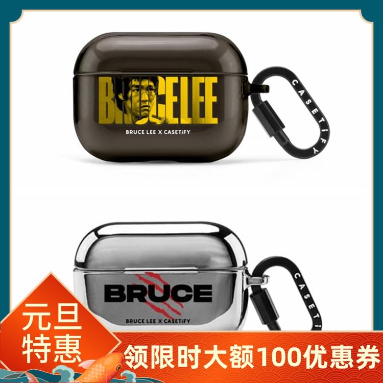Casetify李小龍Bruce Lee聯名耳機套手錶帶適用airpods蘋果手錶
