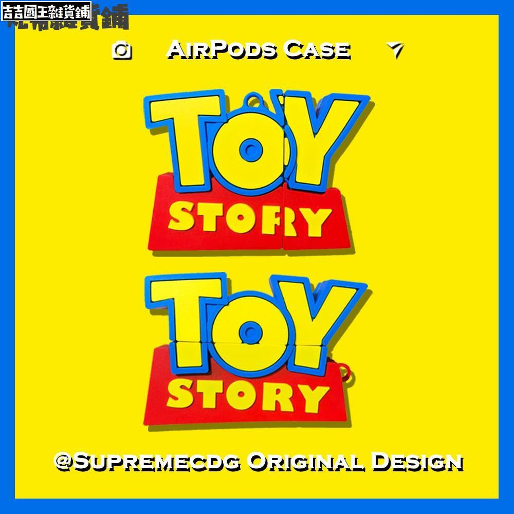 【現貨】玩具總動員 AirPods 2 保護殼 airpods pro 保護套 Toy