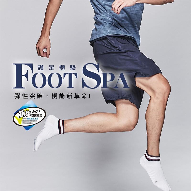 瑪榭 FootSpa足弓加強1/3長運動襪(25~27cm) MS-21945