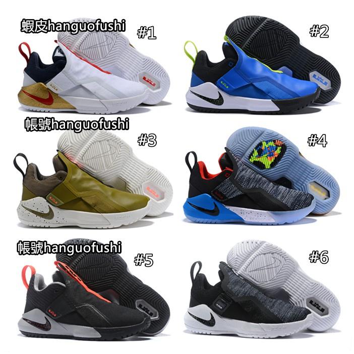 Nike LeBron Ambassador XI 詹姆斯 使節11籃球鞋 低筒鞋