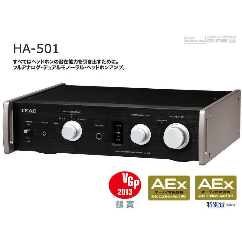 日本 TEAC HA-501 耳機擴大機 二手
