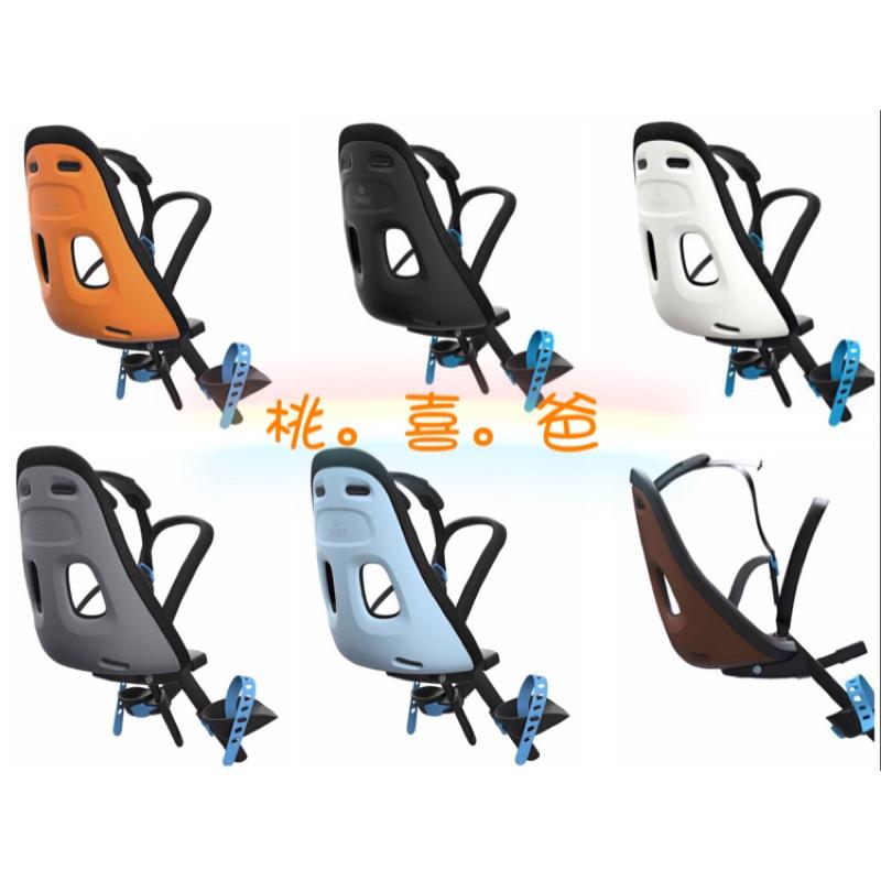 「桃喜爸·代購·都樂·6色」Thule Yepp Nexxt Mini 前置座椅