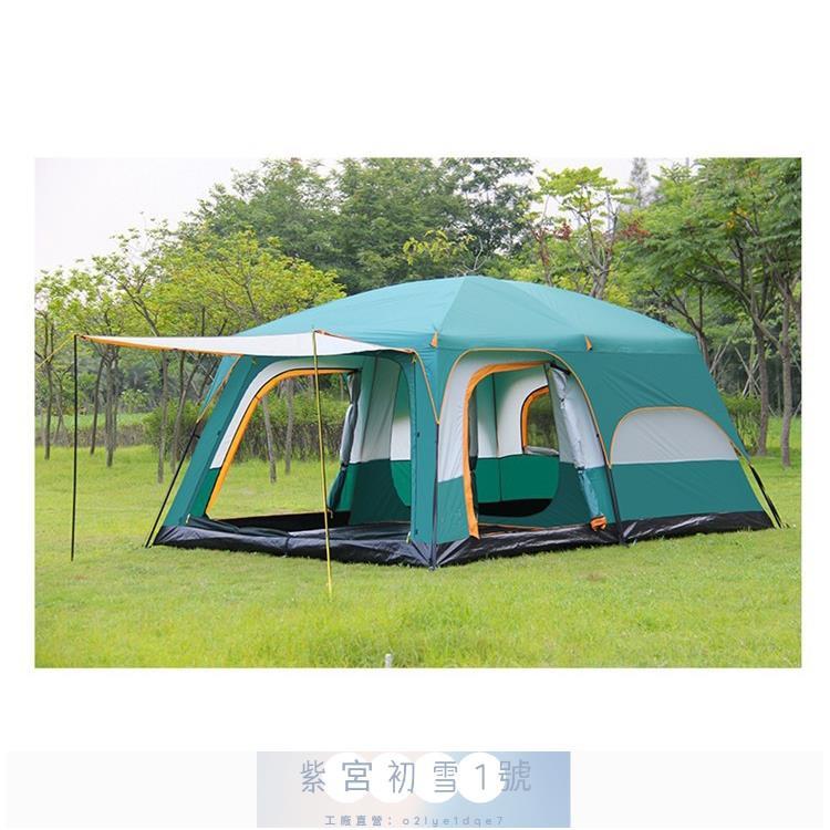 迪卡龍兩房一廳帳篷戶外野營6人8人10人12人二室一廳迪卡儂多人防雨大帳篷 安全舒適