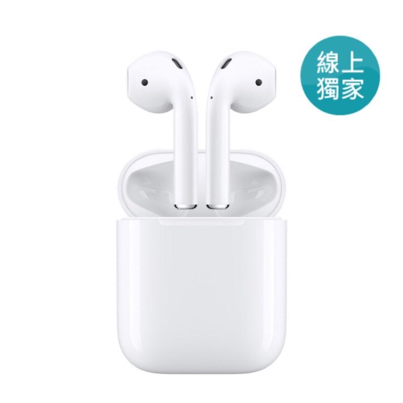 AirPods 2 搭配有線充電盒 蘋果無線耳機 (好市多正版代購)附發票