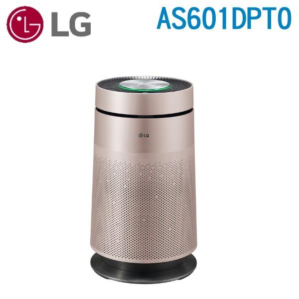 LG 樂金 可議價 PuriCare 360°空氣清淨機-單層AS601DPT0 (金色)