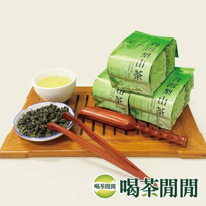 【喝茶閒閒】金好韻梨山烏龍茶葉/清香/T0A2500/梨山茶