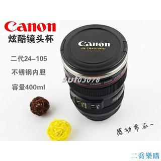 二喬樂購→Canon創意咖啡杯茶水杯子 佳能二代相機鏡頭不銹鋼內膽保溫杯 桃園市