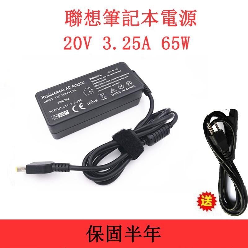 lenovo聯想G50-80/75/30/70筆記本電腦原裝電源適配器方口充電線