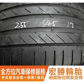 【宏勝輪胎】B834.255 45 17 馬牌 CSC5 2條 含工3500元 中古胎 落地胎 二手輪胎 臺北市