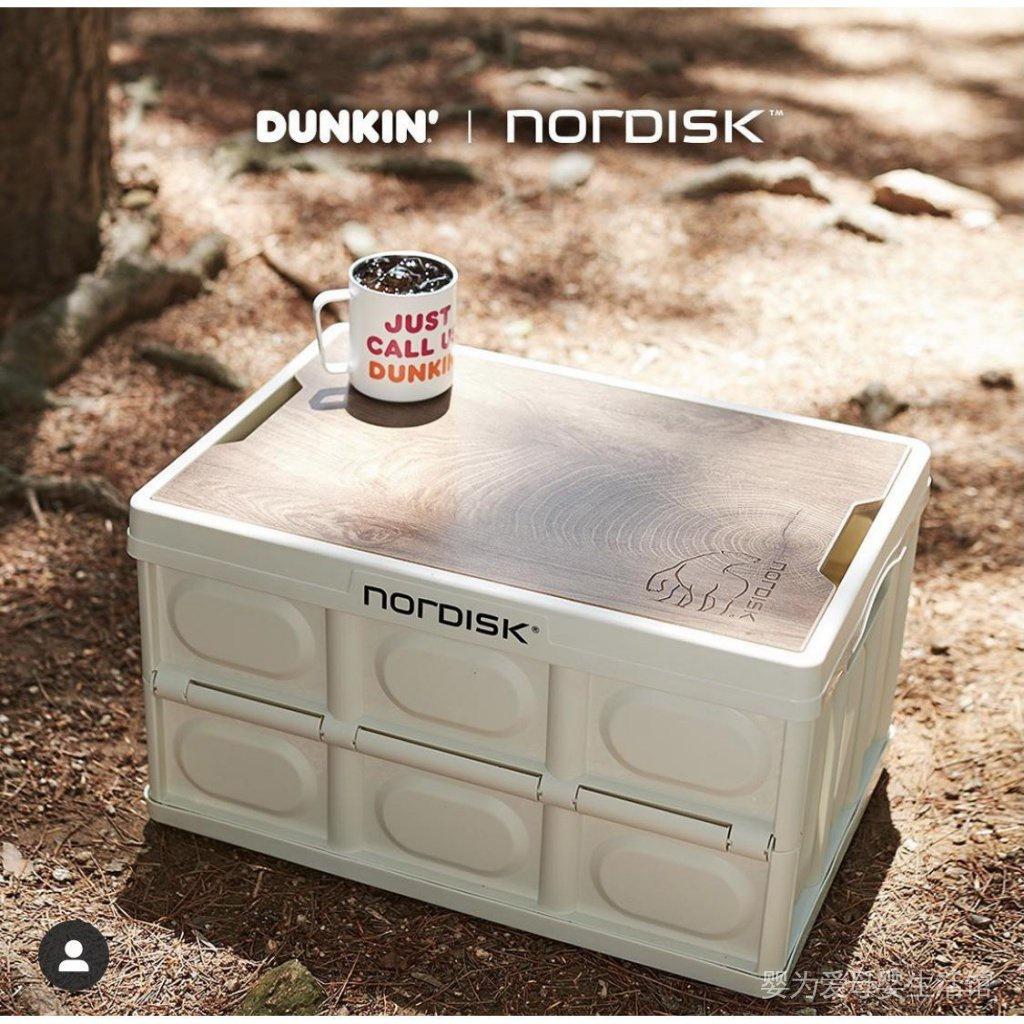 【居家必備 現貨】Nordisk大白熊戶外露營家居折疊收納箱整理箱