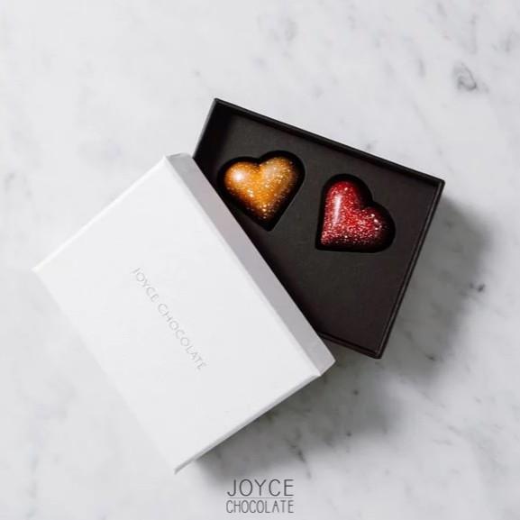 Joyce Chocolate 心心相印巧克力禮盒 (2入/盒)