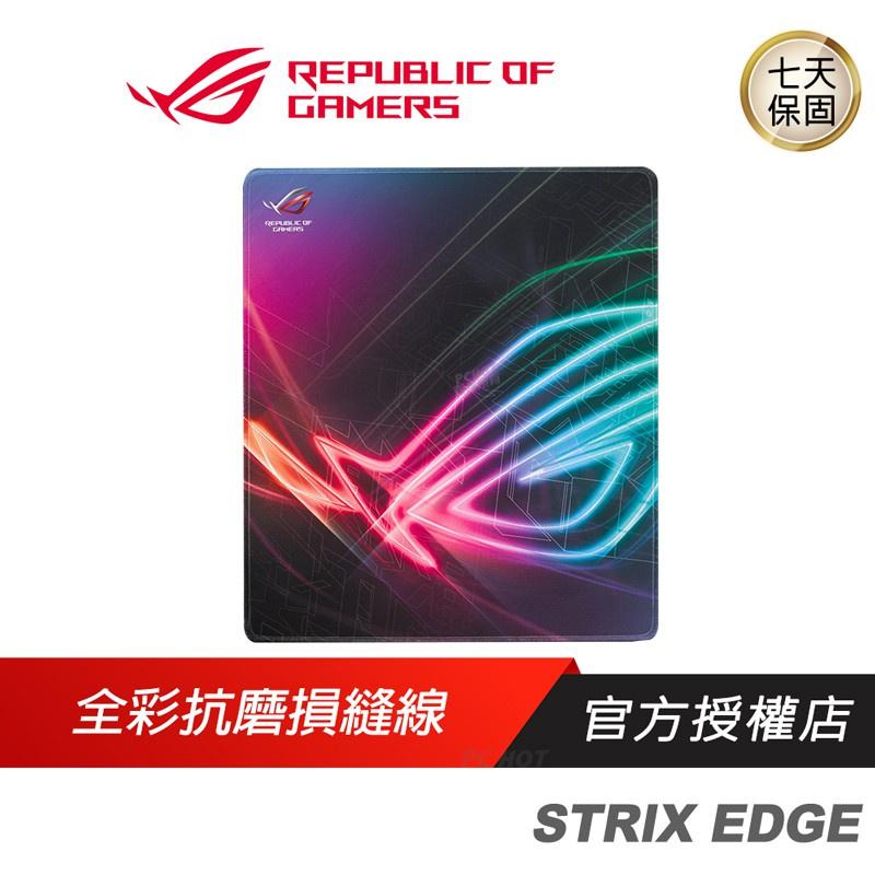 海外出货ROG STRIX EDGE 電競滑鼠墊 ASUS 華碩