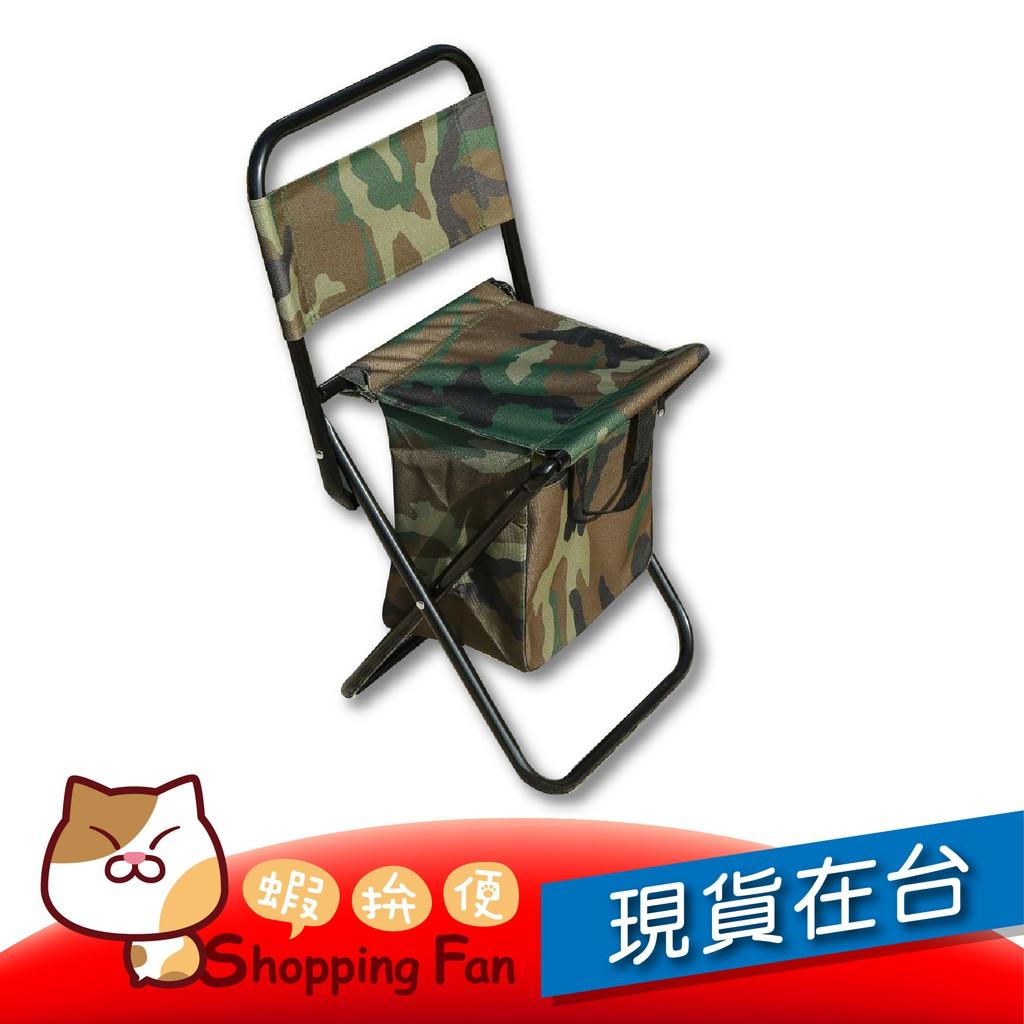 新加袋款折疊椅 釣魚椅 收納椅 小板凳 便攜式手提椅 小凳子 露營釣魚烤肉專用小椅子 折疊凳 排隊椅 露營椅