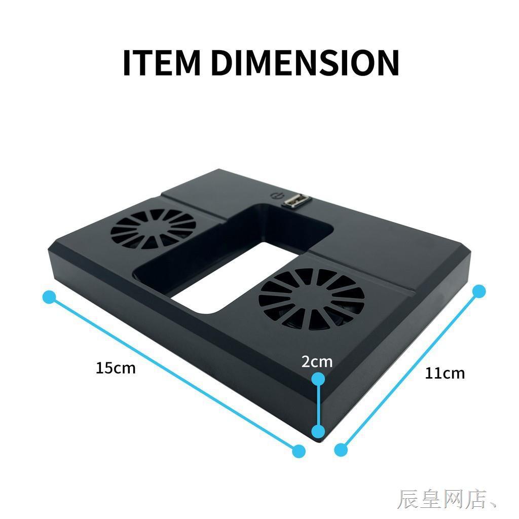 🔥 下殺價 Xbox Series X遊戲主機後置風扇 散熱風扇 xbox series x配件新品