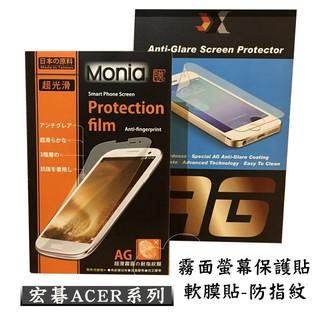 【螢幕保護貼(保護膜)】ACER Liquid Z330 Z520 Z530 Z630 軟膜貼 臺南市