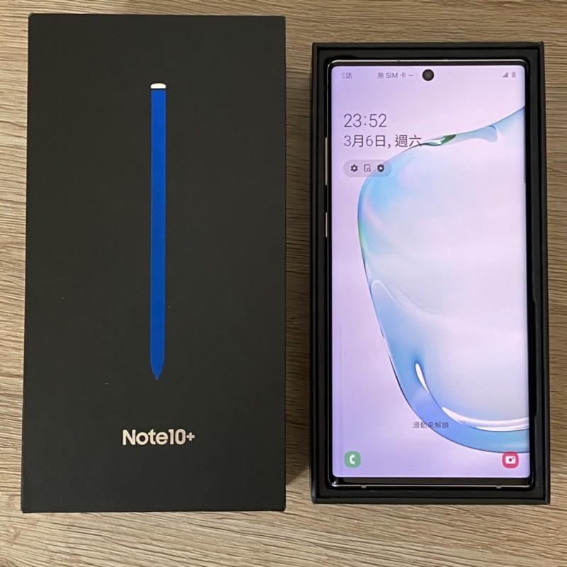 Samsung note10+ 256G 銀 9成新 二手機 三星 note 10+ plus 6.8吋 台中面交