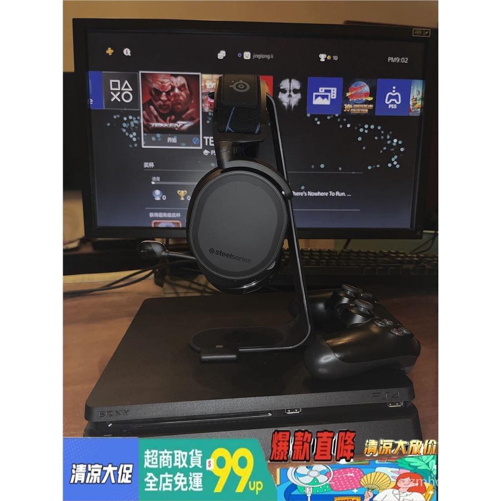 貨到付款【正品】良品賽睿Arctis寒冰7p 7x ps5 ps4 xbox one xsx頭戴式遊戲耳機 遊戲無線藍牙